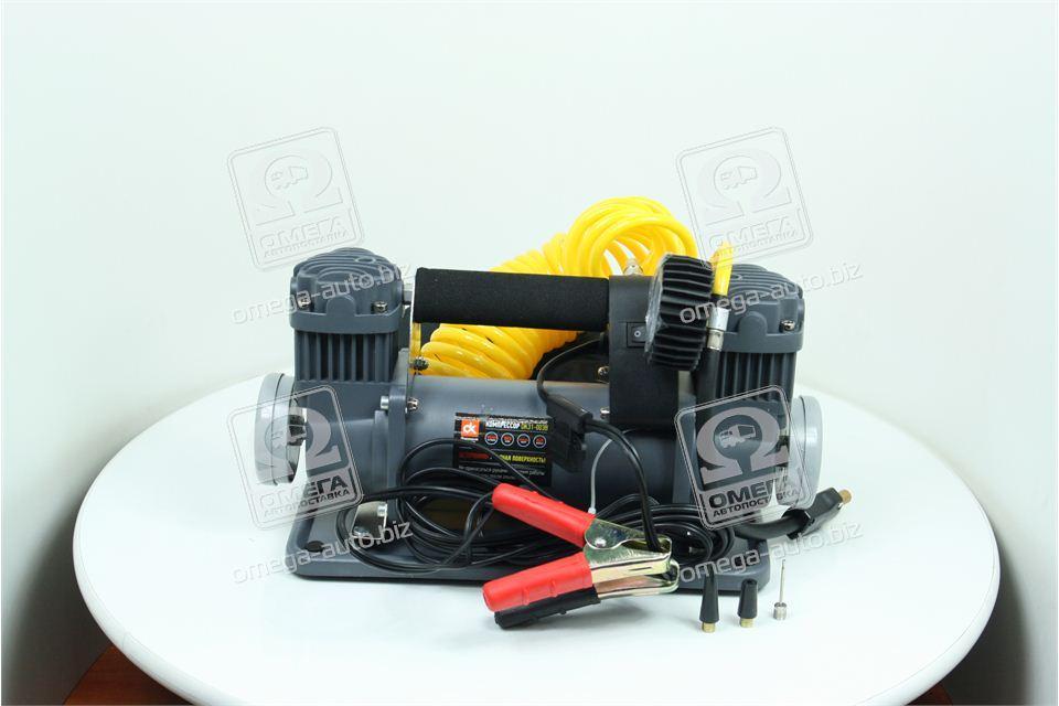 Компресор, 12V, 10Атм, 150 літрів в хвилину , 2-х поршневий, клеми, шланг 5м., (арт. DK31-003B), rqm1