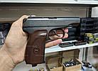 Пневматический пистолет Umarex Makarov Ultra Пневмат пистолет ПМ Пистолет пневмат Пневмат макаров, фото 3