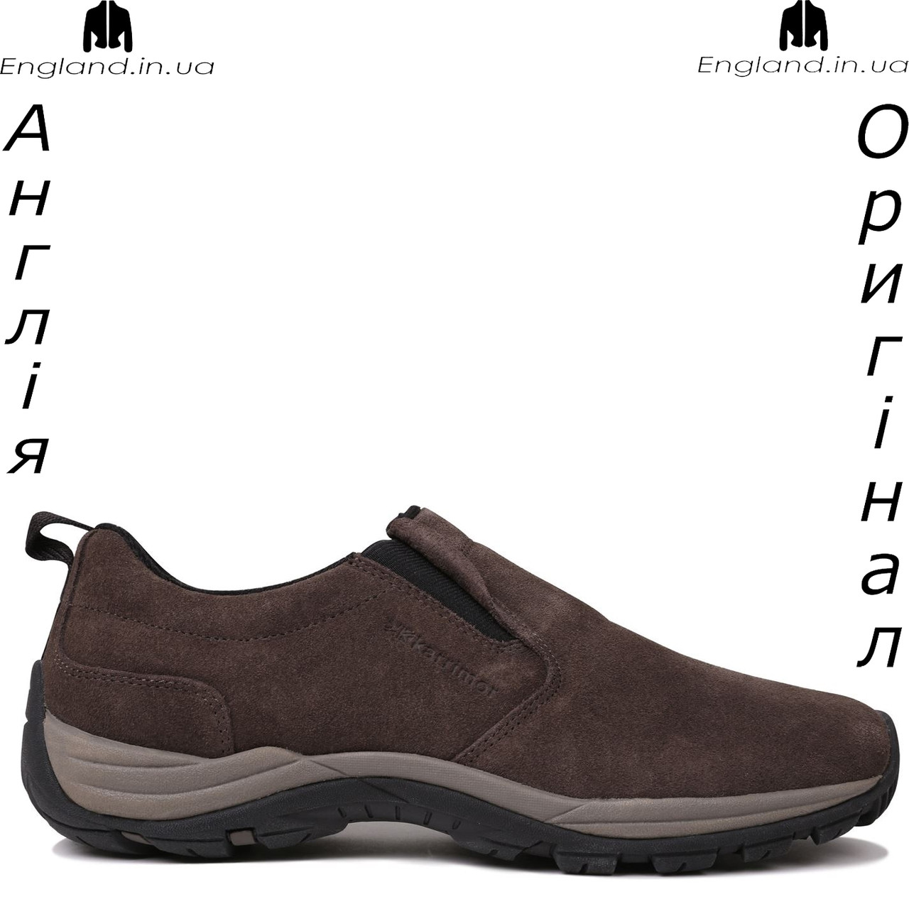 Кроссовки мужские кожаные Karrimor из Англии - трекинговые