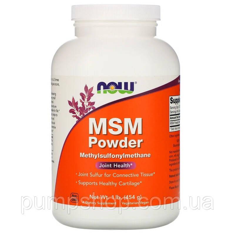 Метилсульфонилметан сера Now Foods MSM Powder 454 г