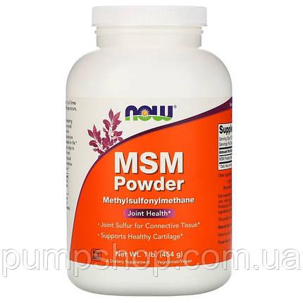 Метилсульфонилметан сера Now Foods MSM Powder 454 г, фото 2
