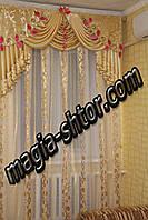 Ламбрекен для спальни на ширину карниза 1,5 м