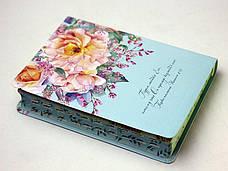 Библия среднего формата (мятная с цветами, кожзам, цветной обрез, индексы, без замка, 14х20), фото 3