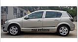 Молдинги на двері для Opel Astra H 5dr хетчбек, 4dr сєдан 2004-2014, фото 4