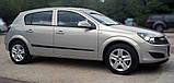 Молдинги на двері для Opel Astra H 5dr хетчбек, 4dr сєдан 2004-2014, фото 3