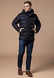 Braggart Dress Code 20180 | Куртка мужская зимняя водонепроницаемая черная, фото 3