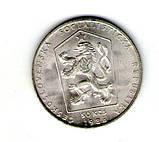 Чехословакия 50 крон 1986 год серебро, фото 2