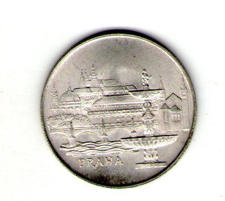 Чехословакия 50 крон 1986 год серебро
