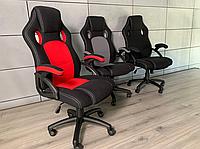 Крісло для компютера CARRERA RED M FABRIC офісне крісло компютерний стул компютерне крісло кресло для офиса