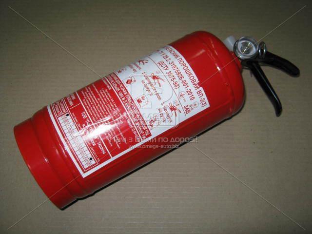 Огнетушитель порошковый ОП2 2кг. (арт. ОП-2), rqx1