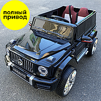 Дитячий електромобіль Mercedes-Benz G65 AMG STYLE Kidsauto