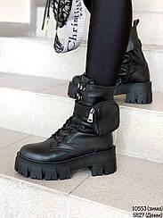 Ботинки зима чёрная кожа с сумочкой натуральная кожа в наличии и под заказ
