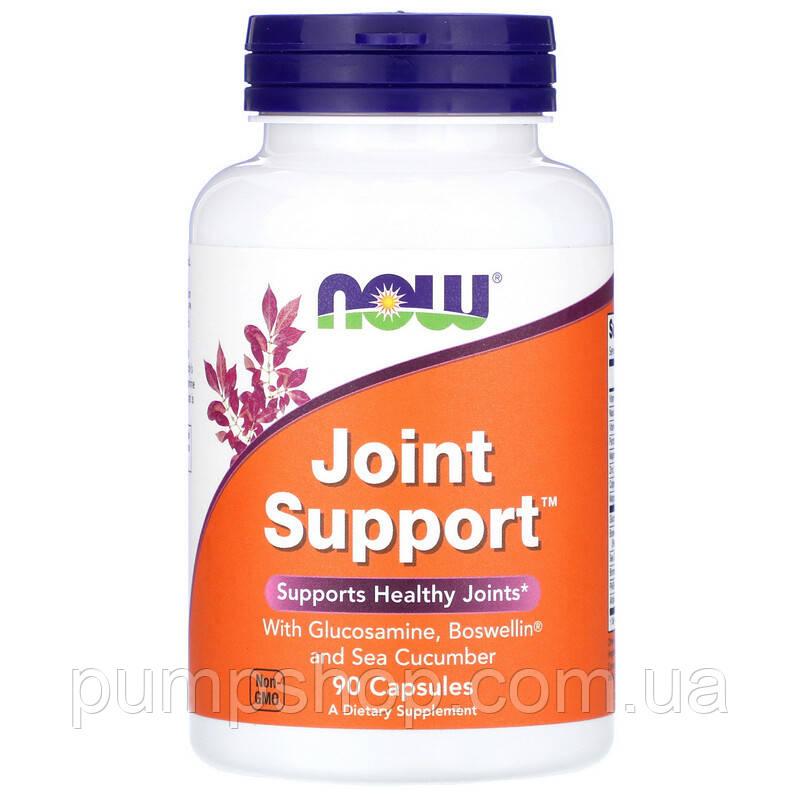 Для связок и суставов Now Foods Joint Support 90 капс.