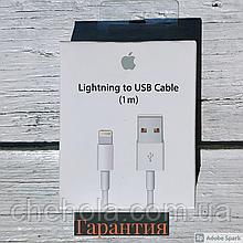 Оригинальный USB кабель для Ipad Mini 1 Метр MD818ZM/A A1480