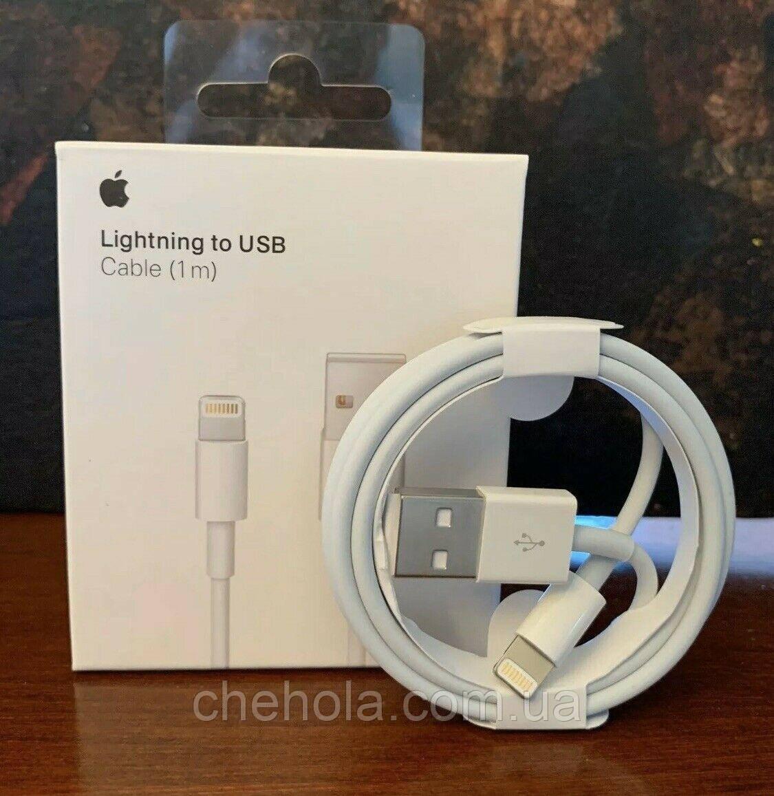 Оригинальный USB кабель для Iphone 5S SE 5 1 Метр MD818ZM/A A1480