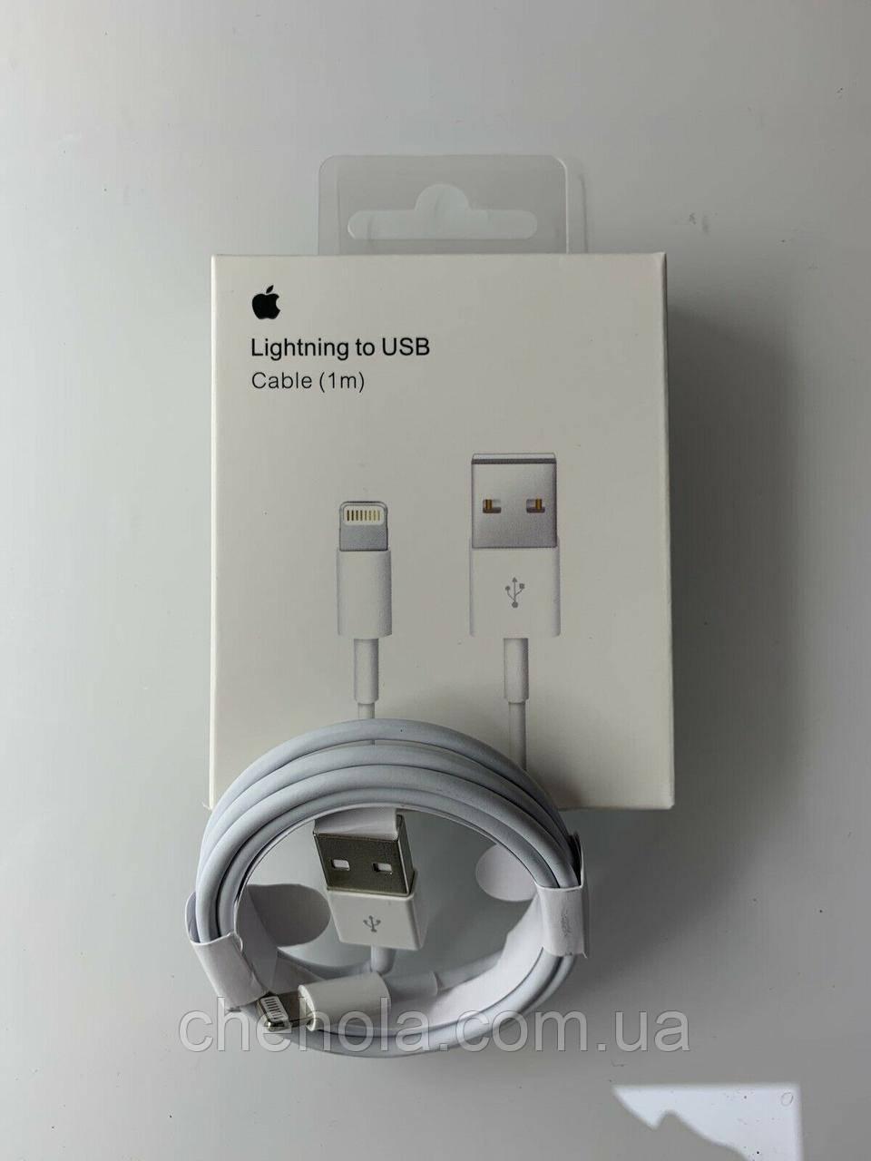 Оригинальный USB кабель для Iphone 7 8 1 Метр MD818ZM/A A1480