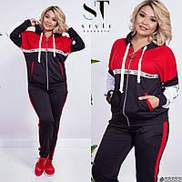 Женский прогулочный спортивный костюм осенний: кофта с капюшоном и штаны, батал большие размеры