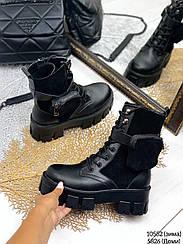 Ботинки зима чёрная кожа\замша с сумочкой натуральная кожа в наличии и под заказ