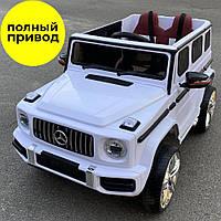 Дитячий електромобіль Mercedes-Benz G65 AMG STYLE Kidsauto білий