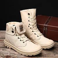 Ботинки демисезонные бежевого цвета 40-44рр