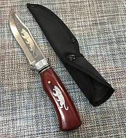 Охотничий нож Colunbia 25,5см / Н-793, фото 3