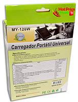 Универсальное зарядное устройство для ноутбуков MY-120W, фото 4