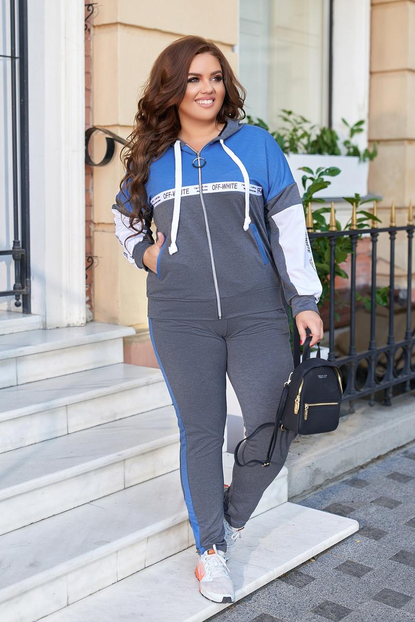 Женский прогулочный спортивный костюм осенний: кофта с капюшоном и штаны, супер батал большие размеры