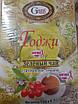 Зелёный чай СИМФОНИЯ 100 грамм, фото 3