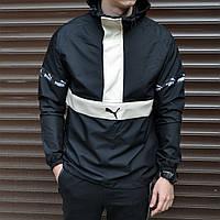 Анорак мужской Puma | Куртка осенняя весенняя демисезонная черная | Ветровка мужская Пума