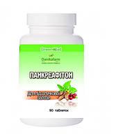 Панкреафитон - диета для поджелудочной железы - 90 таблеток