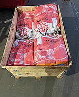 Лимагрейн LG 59580 семена подсолнечника под Гранстар Limagrain насіння соняшнику