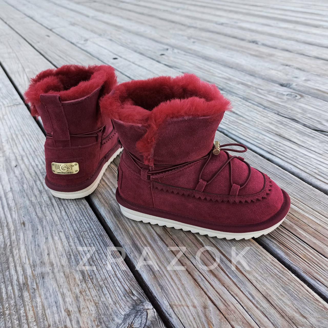 Натуральна замша натуральне хутро уггі дитячі бордо червоні, бордові черевики уггі дитячі для дівчинки