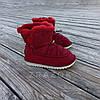 Натуральна замша натуральне хутро уггі дитячі бордо червоні, бордові черевики уггі дитячі для дівчинки, фото 5