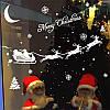 "Наклейки ""Merry Christmas"" (белый)"