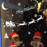 "Наклейки ""Merry Christmas"" (белый), фото 1"