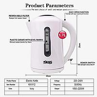 Электрический чайник DSP KK-1112 1.7л, фото 4