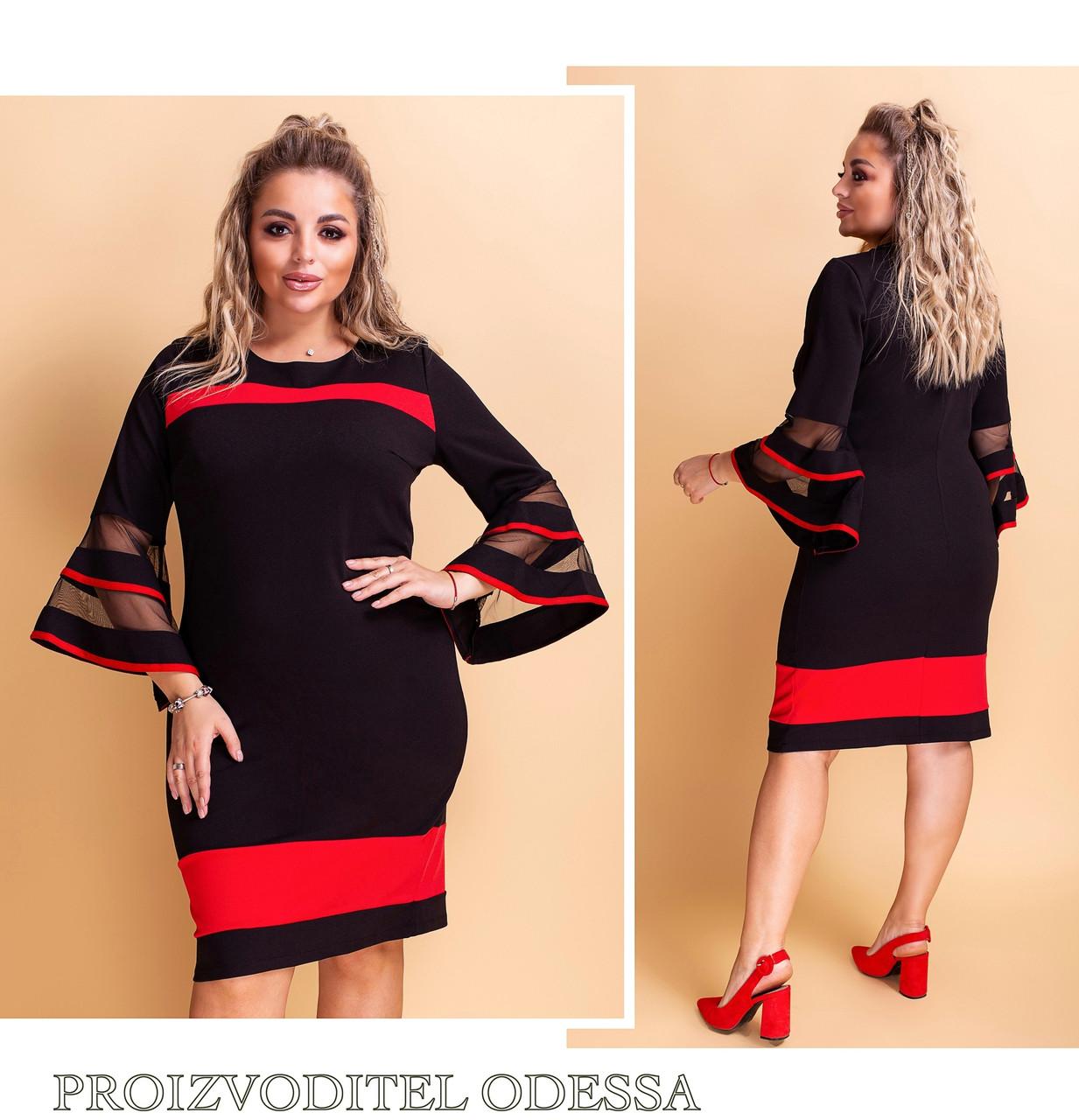 Нарядное приталенное платье с пышными рукавами клёш со вставками сетки, батал большие размеры