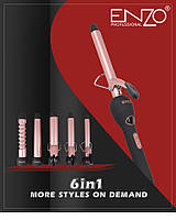 Плойка для укладки волос Enzo EN-9112, 6 насадок, Плойка 6 в 1, фото 6