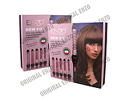 Плойка для укладки волос Enzo EN-9112, 6 насадок, Плойка 6 в 1, фото 8
