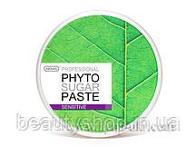 Фито шугаринг АЮНА SENSITIVE для чувствительной кожи, 280 г., для эпиляции, депиляции волос Soft Plus