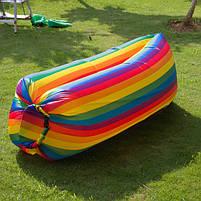 Надувной матрас Ламзак AIR sofa Rainbow Радуга, надувной диван-шезлонг, ламзак-лежак, фото 3