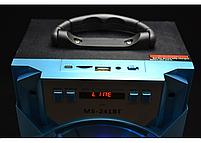 Акустическая система MS-241BT, фото 2