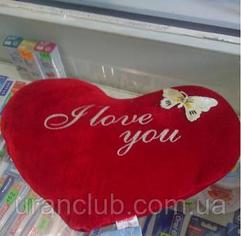 """Мягкая игрушка-подарок """"сердце"""""""