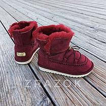 Натуральная замша натуральный мех угги детские бордо красные бордовые ботинки уггі дитячі  для девочки, фото 2