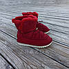 Натуральная замша натуральный мех угги детские бордо красные бордовые ботинки уггі дитячі  для девочки, фото 5