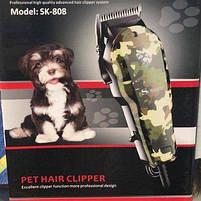 Машинка для стрижки собак Surker SK-808 10Вт , фото 3