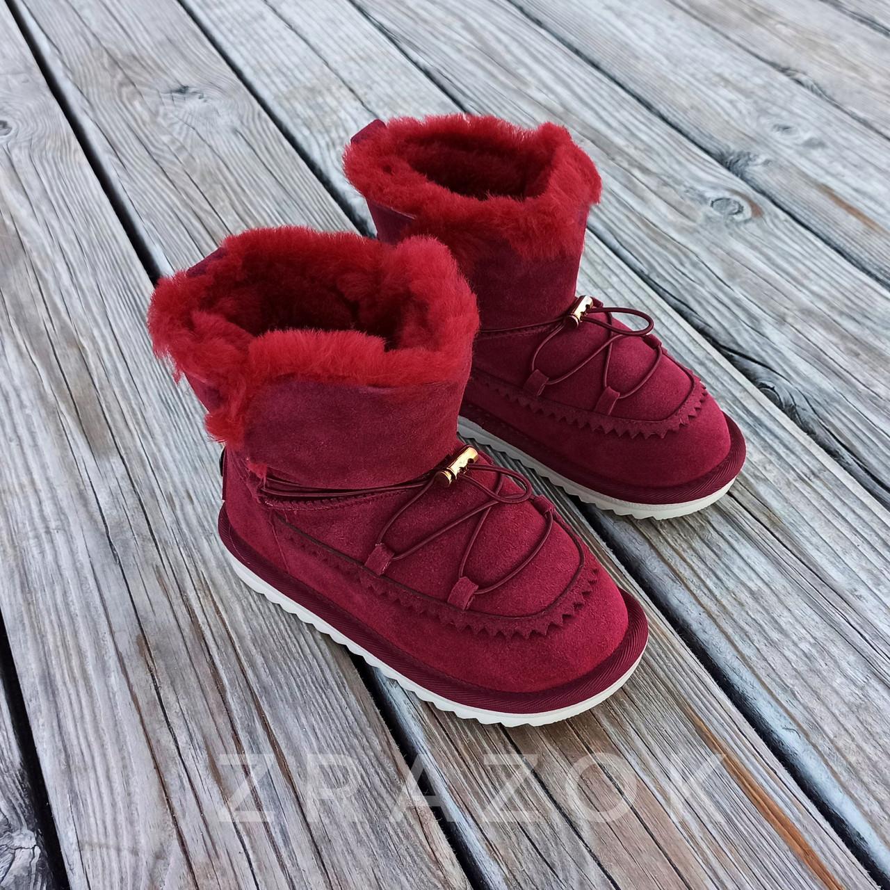 Натуральная замша натуральный мех угги детские бордо красные бордовые ботинки уггі дитячі  для девочки