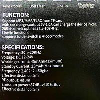 Автомобильный FM трансмиттер модулятор  HZ H13, фото 3