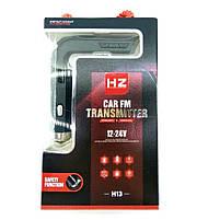 Автомобильный FM трансмиттер модулятор  HZ H13, фото 4
