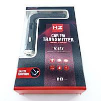 Автомобильный FM трансмиттер модулятор  HZ H13, фото 7